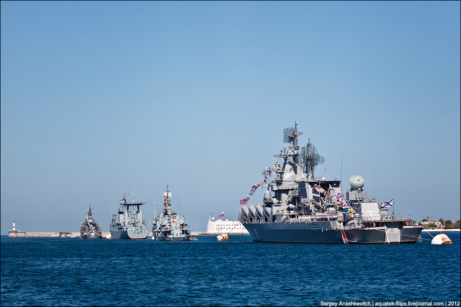 Parade in Honor of Fleet in Sevastopol, July 2012